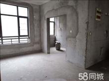 出售 雅鹿别墅上叠加别墅毛坯房235平 420万 随时看房