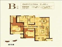 景瑞荣御蓝湾,毛坯,81平加面积10平,175万,有钥匙,随时看房
