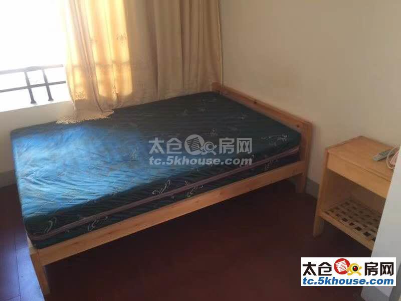 大庆锦绣新城 1600元/月 2室2厅1卫 简单装修!!