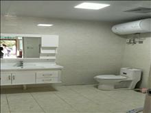 塔桥小区 700元/月 1室0厅1卫 精装修 ,少有的低价出租!!