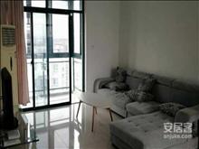 上海花园精装2房出租,家具家电齐全拎包入住