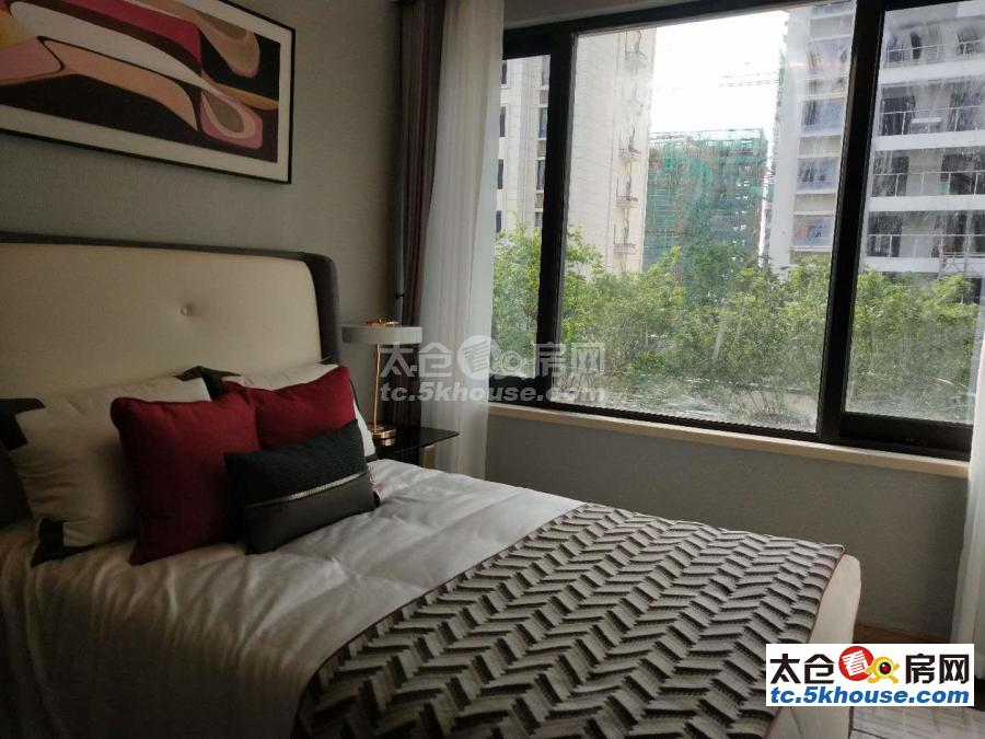 房主出售都会之光 165万 2室1厅1卫 精装修 ,潜力超低价