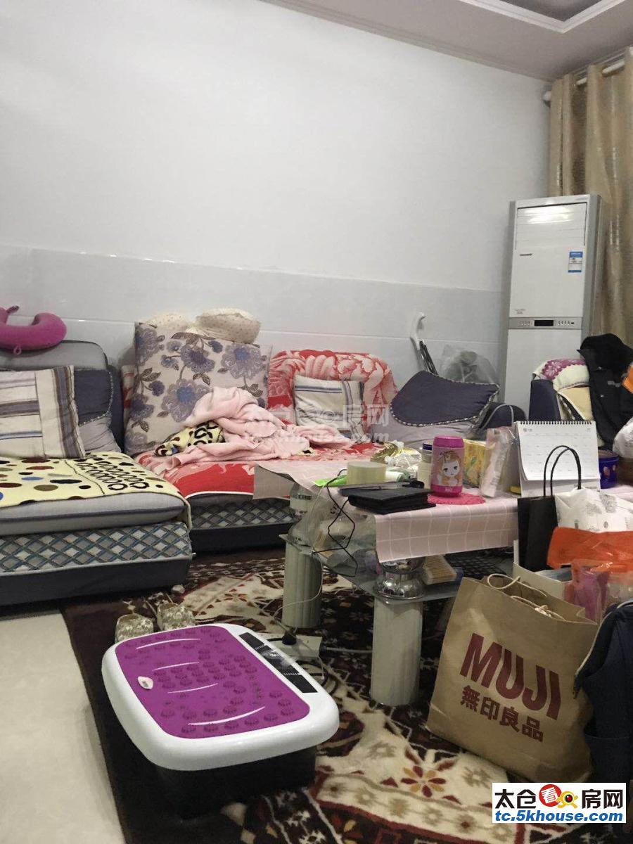长寿新村 92万 2室1厅1卫 精装修 ,现在出售!