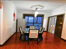 华侨花园 3200元/月 3室2厅2卫 精装修 ,环境幽静,居住舒适!