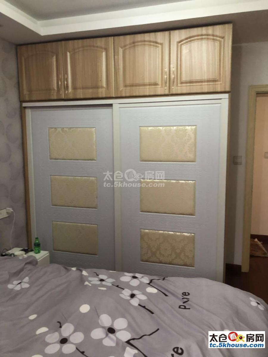 大庆锦绣新城85平  137万 2室2厅1卫 豪华装修 周边配套完善
