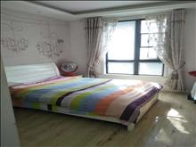 出售港滨河花园112平米214万 3室2厅2卫 精装修 !