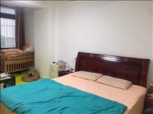 !上海广场 135万 2室2厅1卫 精装修 ,91平