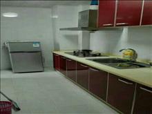 的地段,可直接入住,五洋广场公寓 2000元/月 1室1厅1卫,1室1厅1卫 精装修