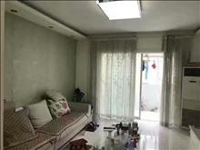 高尔夫鑫城 3200元/月 3室2厅2卫,3室2厅2卫 精装修 ,家电齐全,拎包入住!