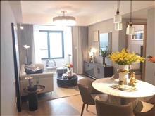 居家花园学区小区, 精装120万 3室2厅1卫 豪华装修 ,