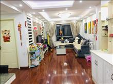 急卖景瑞荣誉蓝湾 3室2厅1卫 精装 仅需215万 买到就是赚到