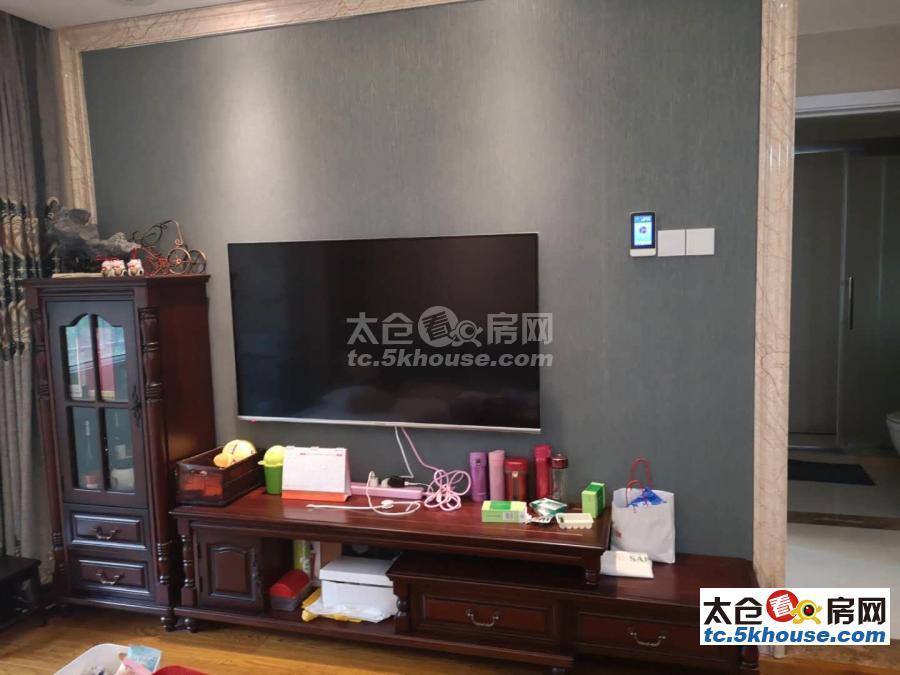中南世纪城 3+1房 豪装 复式房 空调地暖 品牌家具家电  满两年 看房方便