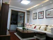 万达广场 218万 带车位好楼层 豪华装修 ,你可以拥有,理想的家!