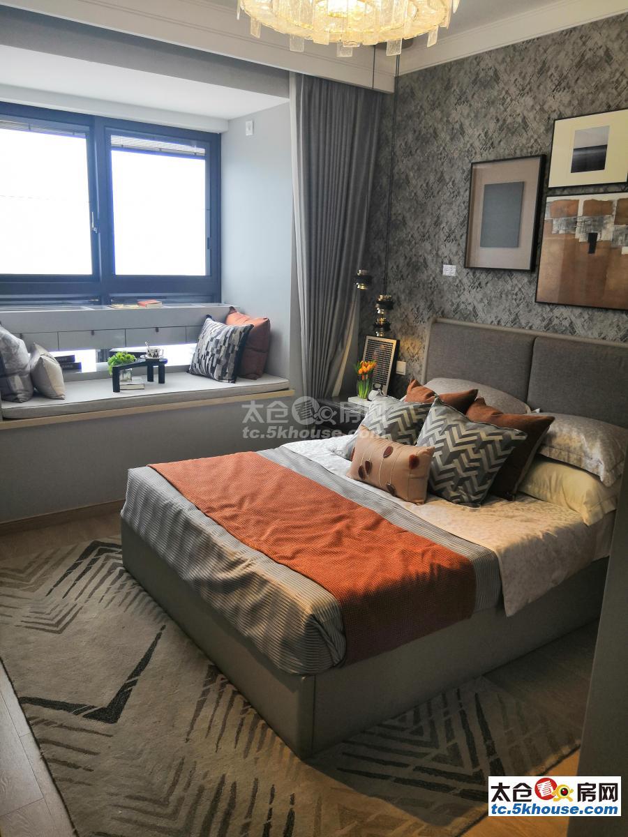 房东急用钱亏本转让,金地翡翠城市90平 117万 3室2厅2卫 精装修 ,楼层好,环境优雅