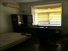 出租 华侨公寓 144平方,2600元/月 3室2厅2卫, 精装修
