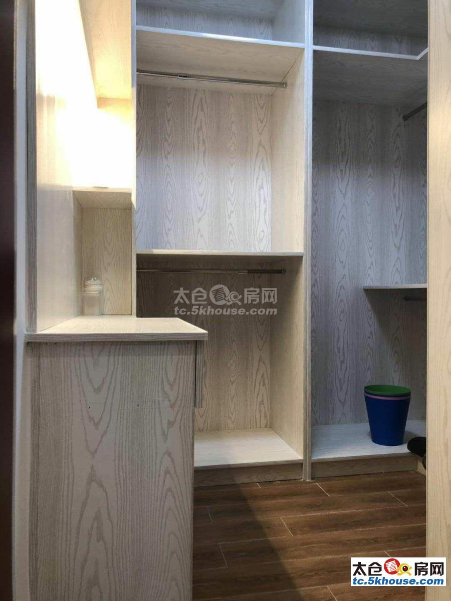 房主出售淳大香槟年华 140万 3室2厅1卫 精装修 ,潜力超低价