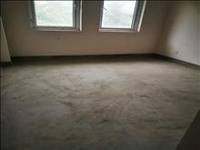 房主出售华盛六园 68万 3室2厅1卫 毛坯 ,潜力超低价