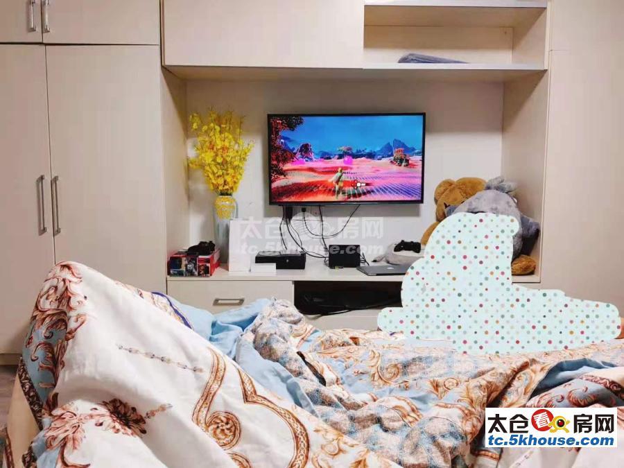 上城国际 56平+56平 61万 2室1厅1卫 精装修
