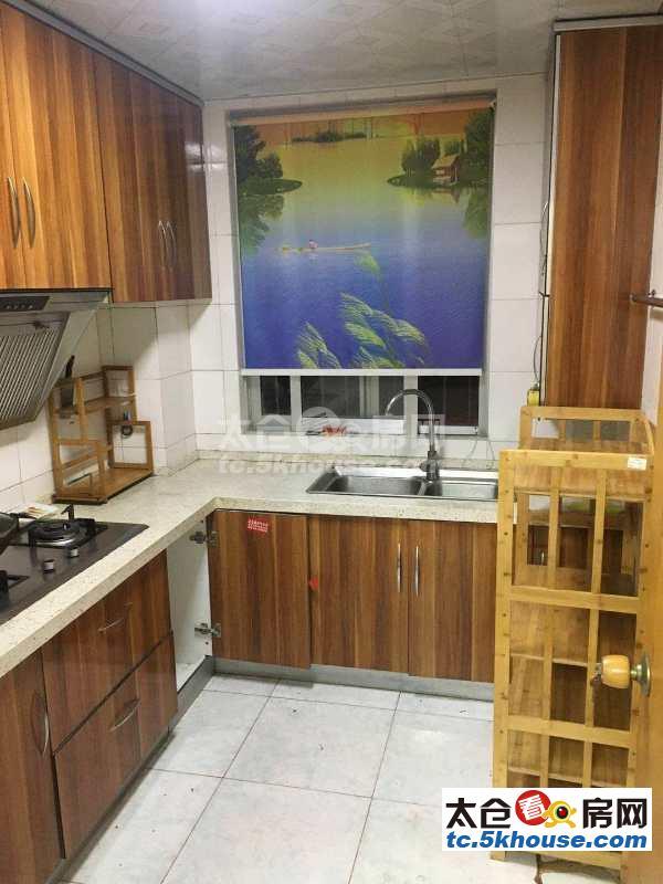 德兴一村 130万 2室2厅1卫 精装修 ,你可以拥有,理想的家!