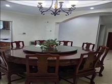 上叠加  房东急需用钱,   便宜出售4室2厅3卫   360万