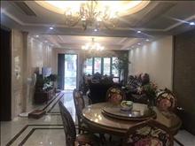 景瑞荣御蓝湾下叠加别墅290平,豪装全套进口家居+特.大双院子630万,满二年!