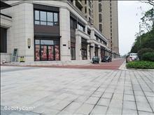 高尔夫鑫城商铺、火热出售中、适合百货酒店