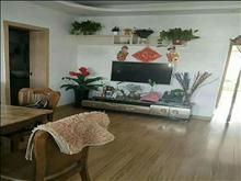!新北街小区 1800元/月 2室2厅1卫,2室2厅1卫 精装修 ,享受生活的快感!!!