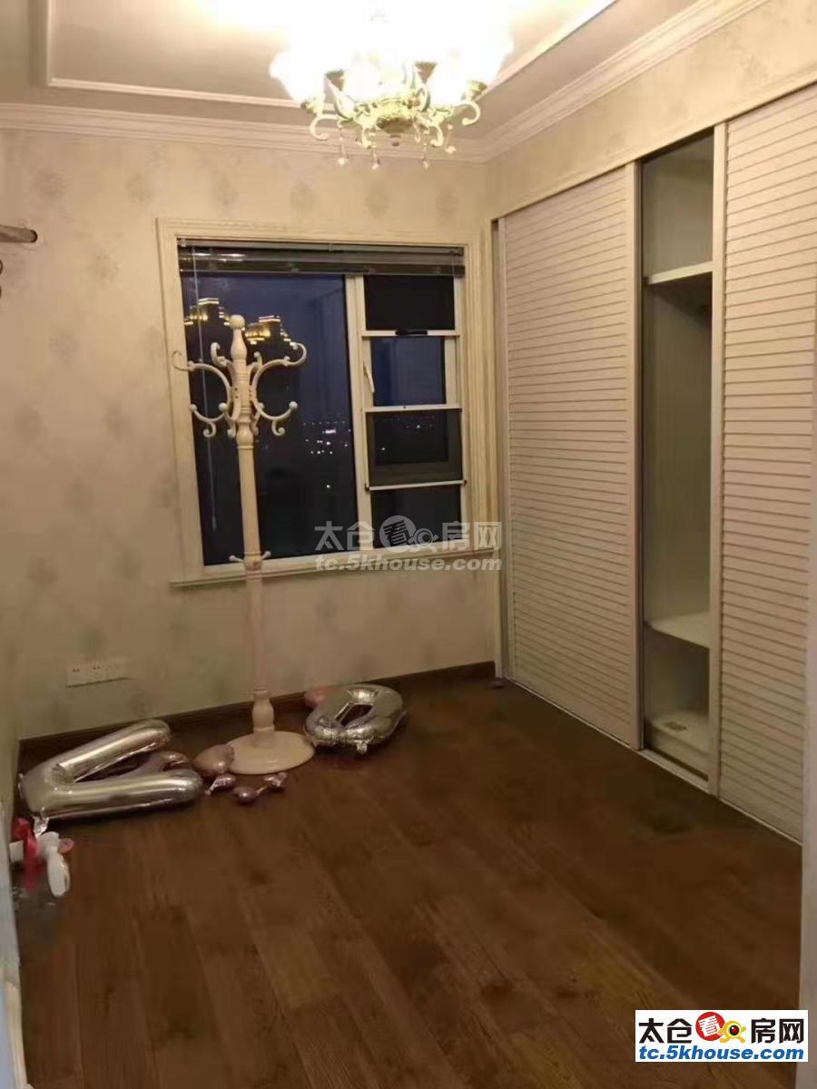 盛世壹品 248万 3室2厅2卫 毛坯 位置好、格局超棒、现在空置、随时入住
