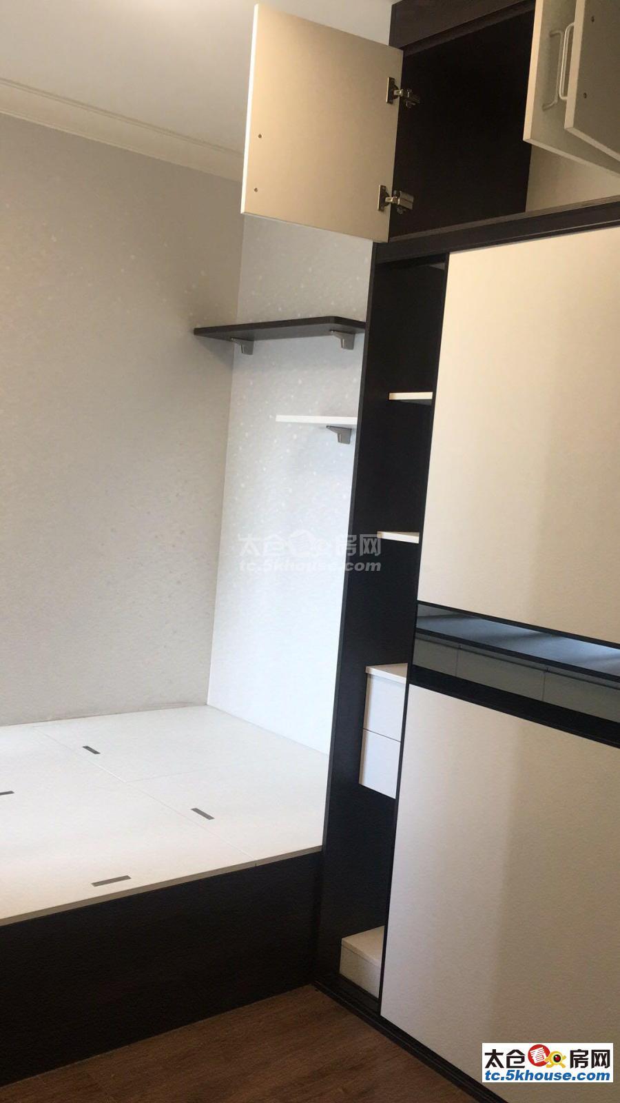 碧桂园 218万 3室2厅1卫 精装修 ,难得的好户型急售
