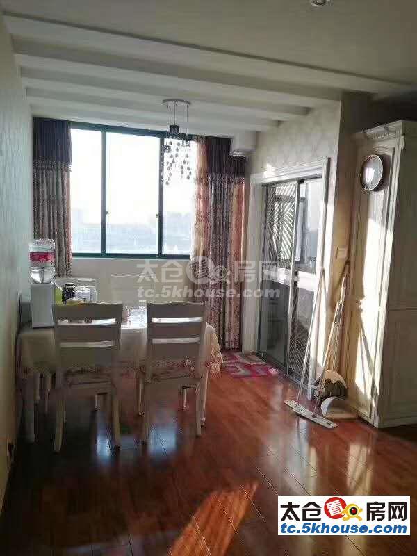 上海花园二期 精装修 2房2厅1卫 南北通透