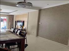 出售 华阳星城 124平 172万 精装 好楼层 满二年