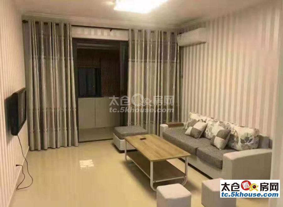 地段非常好,可直接拎包入住,万达广场 3500元/月 2室2厅1卫,精装修