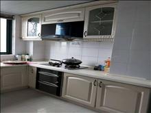 景瑞荣御蓝湾 2900元/月 3室2厅1卫,3室2厅1卫 精装修 ,正规好房型出租