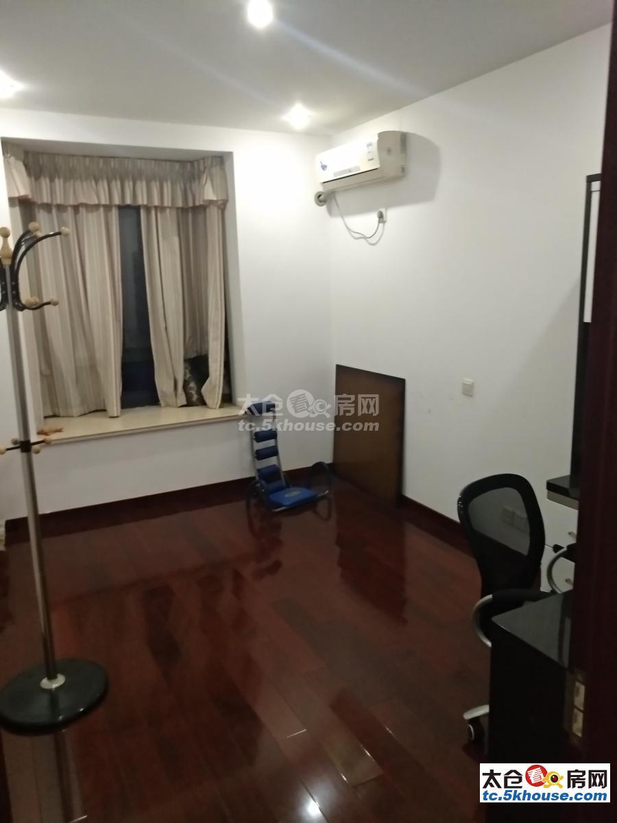 世纪苑 285万 3室2厅2卫 精装修 ,地地道道好房!