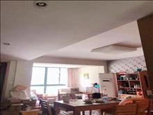 联排别墅,华源上海城 540万 5室2厅3卫 豪华装修 ,环境优雅