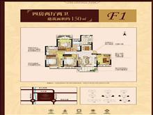 太仓高挡小区丽景嘉园150平4室2厅2卫毛坯280万好楼层四开间朝南