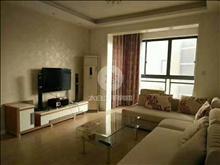 房主出售五洋广场 230万 2室2厅卫 精装修 ,潜力超低价 房东急售
