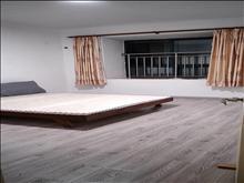十万火急低价出租,利民花园三期 2500元/月 2室2厅1卫,2室2厅1卫 精装修