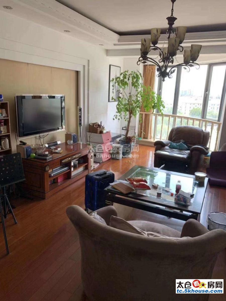 世纪广场 325万 3室2厅2卫 豪华装修 ,舒适,视野开阔