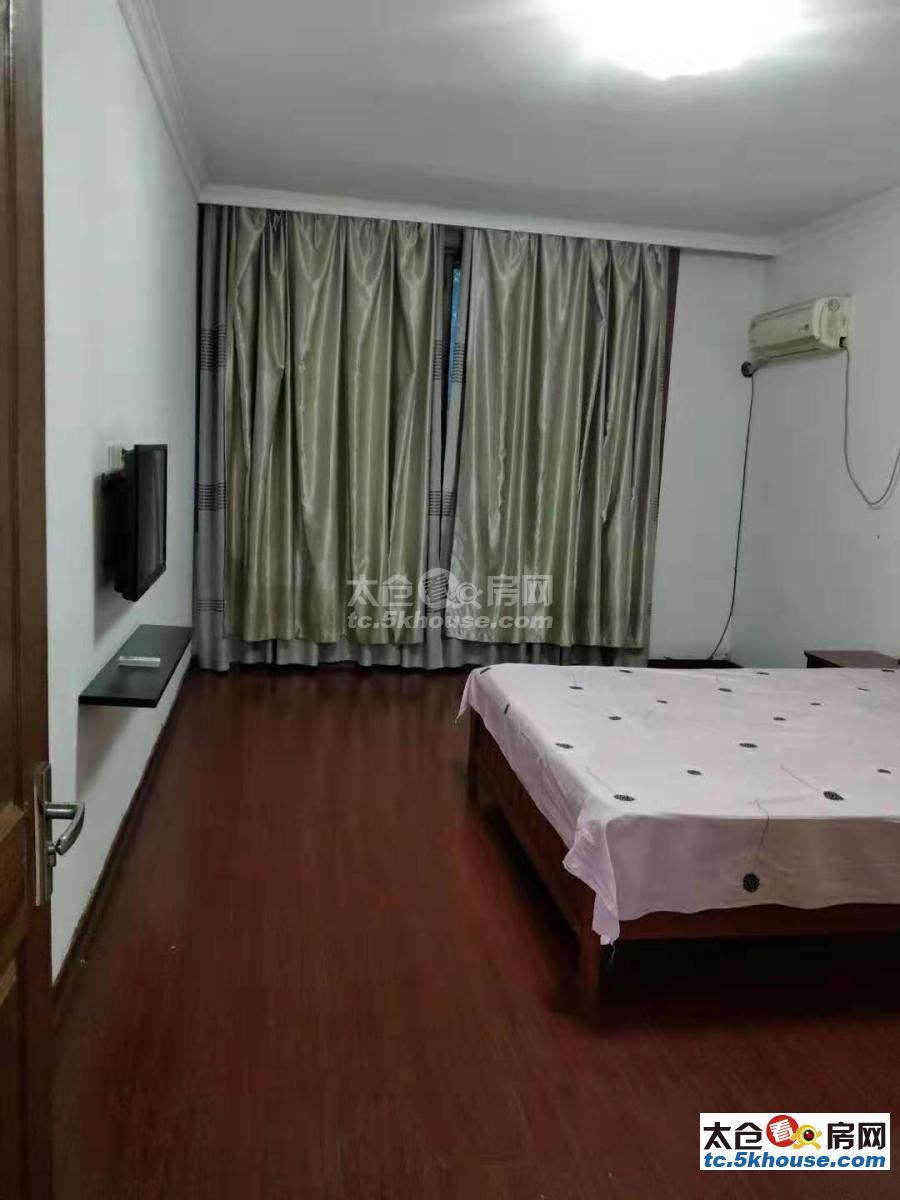 县府街小区 2100元/月 2室2厅1卫,2室2厅1卫 精装修 小区安静,低价出租