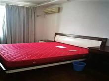 华侨公寓 2500元/月 3室2厅2卫, 简单装修 正规有匙即睇!紧急!