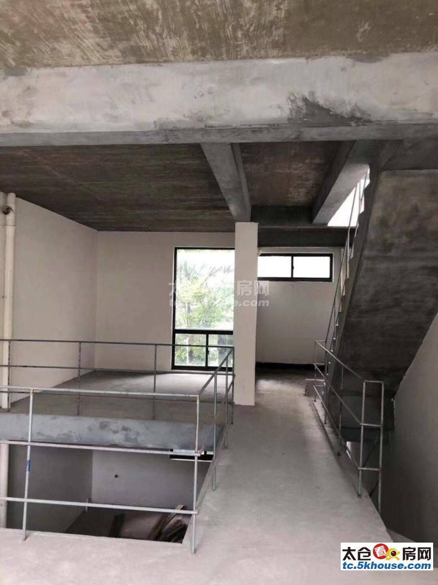 出售 奥森尚东联排别墅 226平,+地下室、纯毛坯 390万 有钥匙