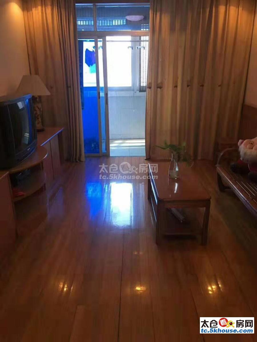 漂白池园 102万 3室1厅1卫 简单装修 85平中间楼层