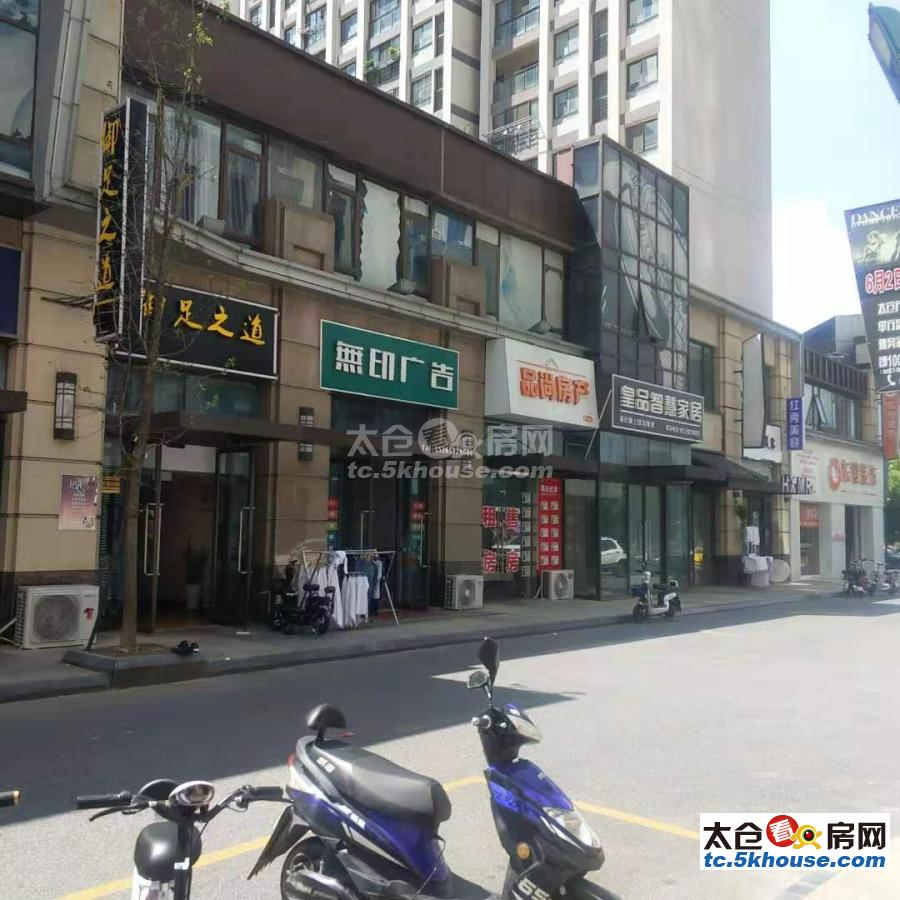 万达广场底商仅此一套123平 年租金6万 接受可租