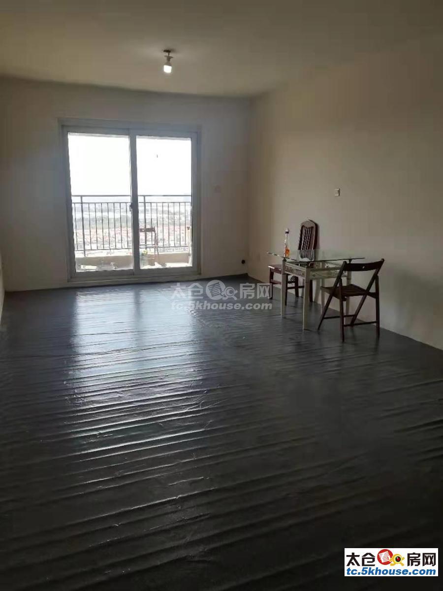 高尔夫鑫城 176万 3室2厅1卫 毛坯 好楼层置低价位