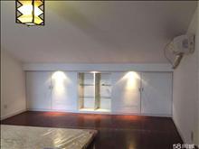 好房出租,赶快行动,华侨公寓 1800元/月 2室1厅1卫,2室1厅1卫 精装修