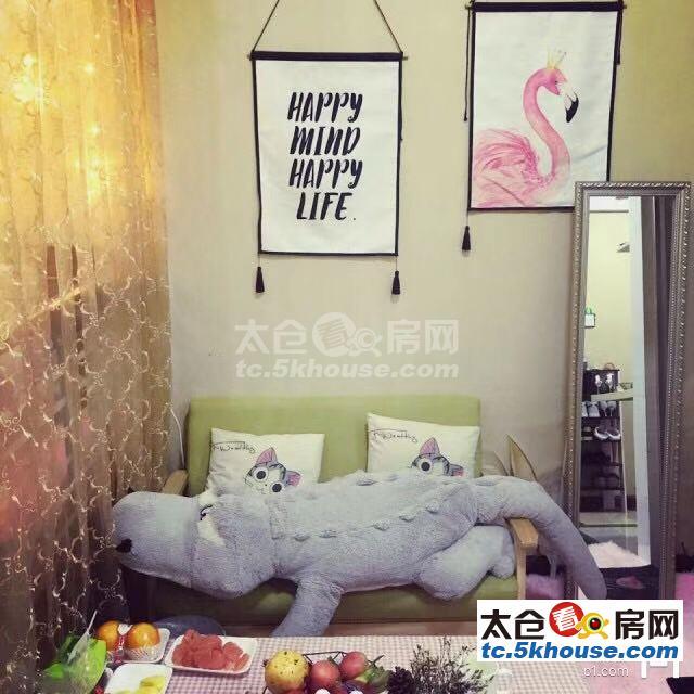 丽晶 1200元/月 1室1厅1卫,1室1厅1卫 精装修 ,价格便宜,交通便利!