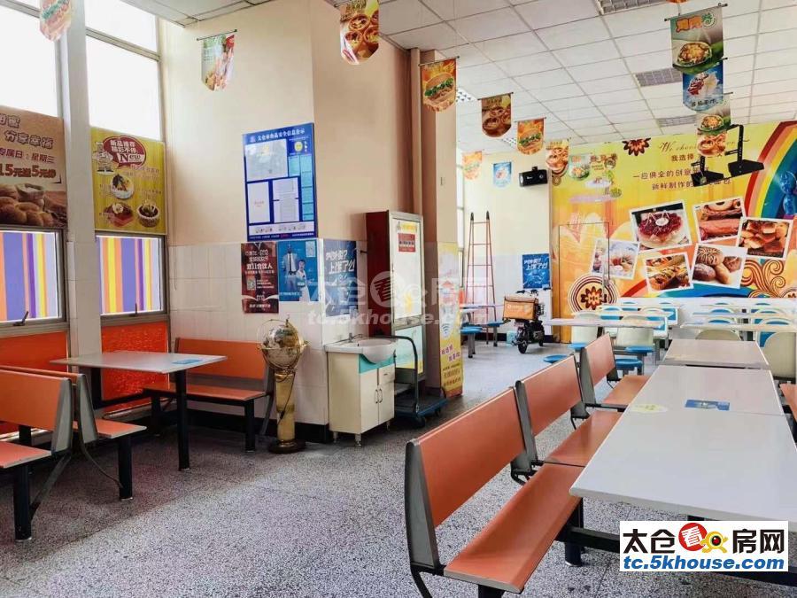 大学食堂商铺 一楼食堂商铺 45平 仅两间 建雄大学食堂