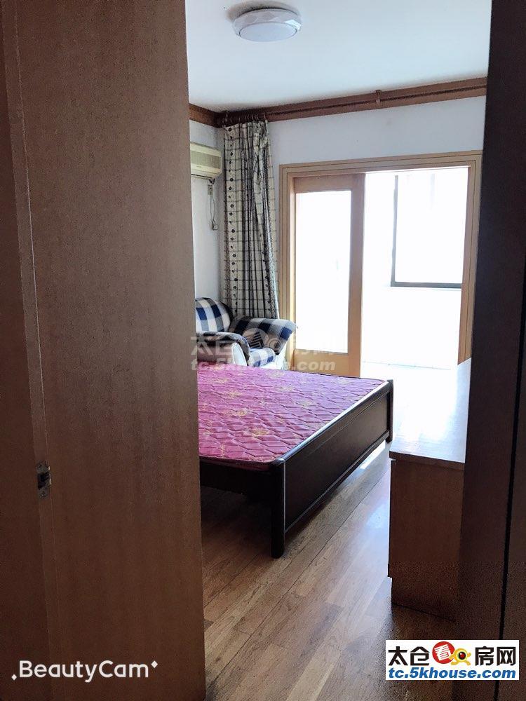 太平新村 1900元/月 2室2厅1卫,2室2厅1卫 精装修 ,正规好房型出租