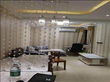 正规有匙即睇!万达广场 3000元/月 2室2厅1卫,豪华装修 ,实图实价